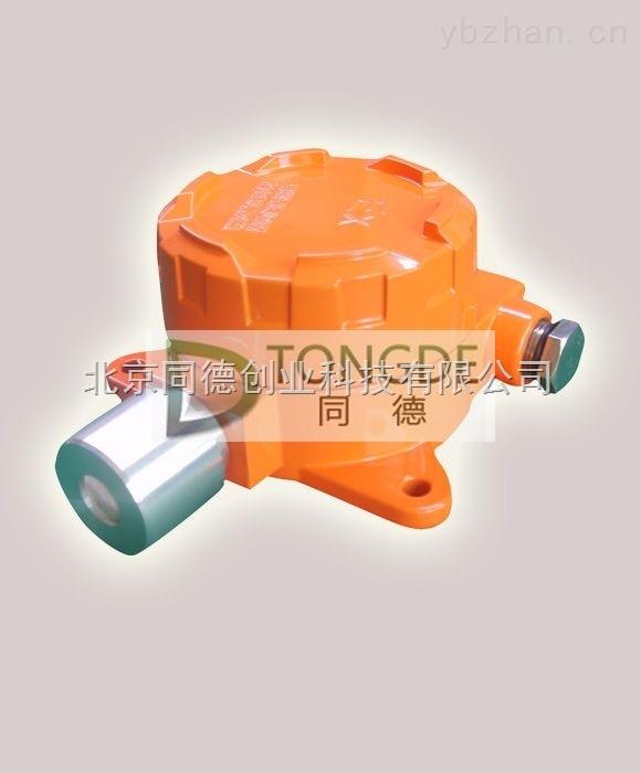 可燃氣體變送器/在線可燃氣體檢測儀/固定式可燃氣體檢測儀