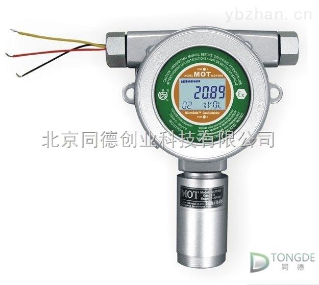 硫化氢在线检测仪QT500-H2S/在线硫化氢气体检测仪