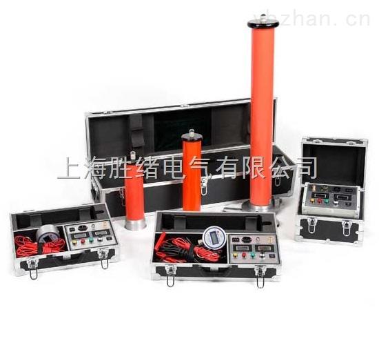ZGF-120kV/3mA直流高压发生器