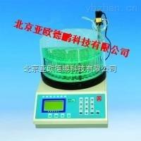 DP-BS-100N-自动部分收集器/自动部分收集仪