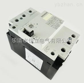 3VU1640-1LS00//西门子马达保护断路器