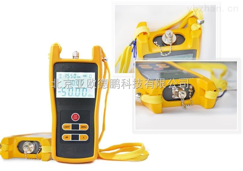 DP-3208A-手持式光功率計/光功率測試儀/光功率表