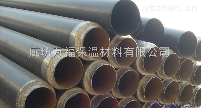 蒸汽热水直埋保温钢管价格,预制聚乙烯夹克保温管规格
