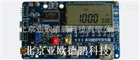 DDS信号发生器/多功能信号发生器/信号发生器