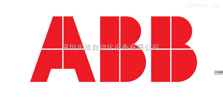 ABB  DCP10DCP10全新原装