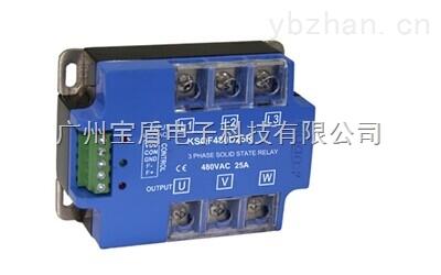 KSQF系列标准型三相交流固态繼電器(直控交或交控交)