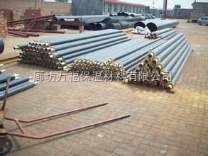 预制钢套钢玻璃棉复合夹克保温钢管价格,热水复合保温钢管厂家