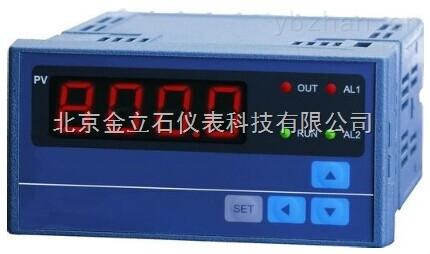 XMS系列智能转速、线速和频率显示控制仪表