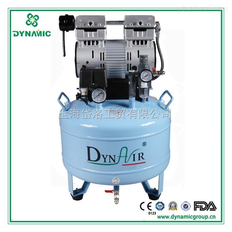 无油空压机DA7001