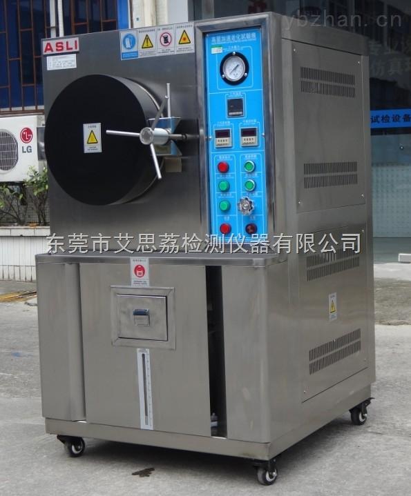 复合式/东莞恒温恒湿试验箱/的技术