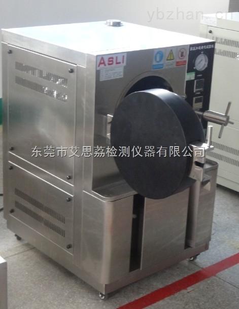 台式手提式/低温恒温恒湿试验箱/材料