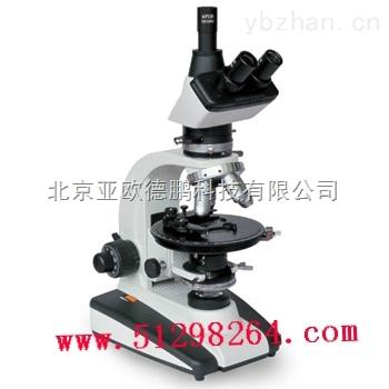 DP-330-透射偏光顯微鏡/偏光顯微鏡