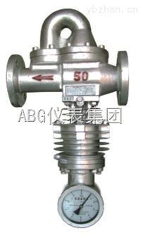 ABG-旋翼式蒸汽流量計