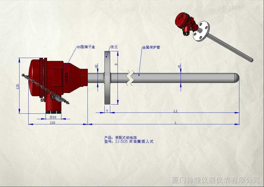 WZP-441天康防爆型热电阻