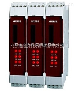 XME105八路开关量/继电器信号输出模块