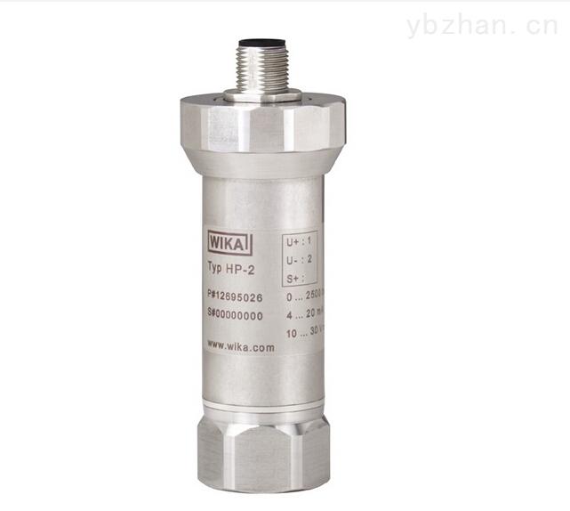 wika超高壓壓力變送器