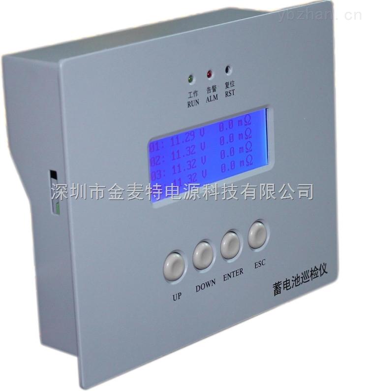 蓄电池检测系统金麦特