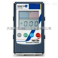 FMX-004静电测试仪华北代理