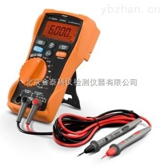 數字萬用表U1232A廠家直銷安捷倫華北總代理