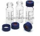 IMT安捷伦透明带书写签样品瓶5182-0714
