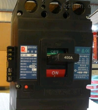 销售常熟开关cm1-400l/3340塑壳断路器