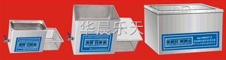 臺式雙頻數控超聲波清洗器