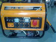 7千瓦汽油发电机/单三相汽油发电机