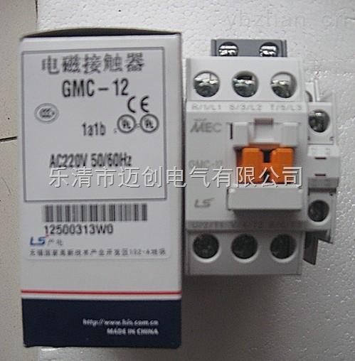 GMC-12接触器12A