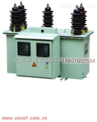 JLSZW10-6、10KV三相三线电力计量箱