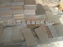 江苏连云港地区斜垫铁厂家