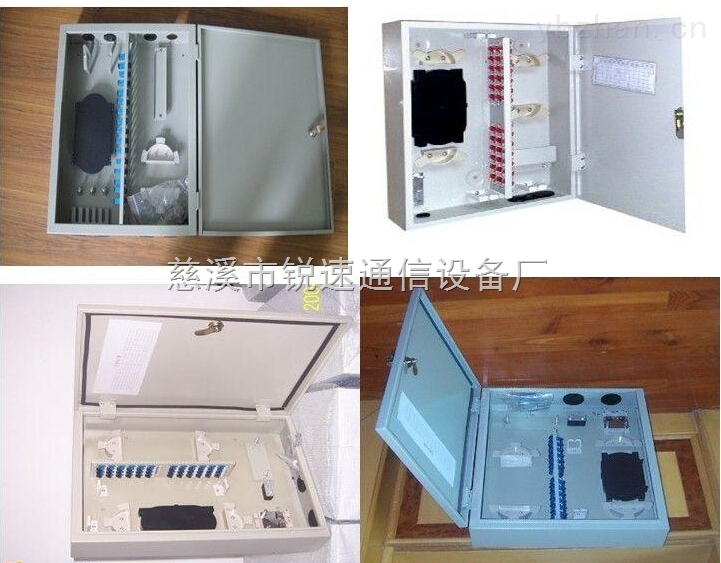 室外 壁挂式12芯光纤配线箱