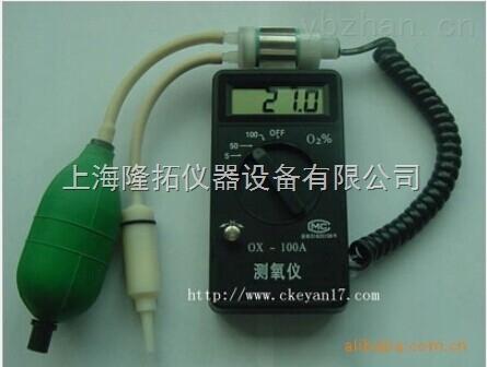 数字测氧仪,供应OX-100A便携式测氧仪