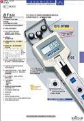 DTMX-1000德国施密特DTMB-1000张力仪