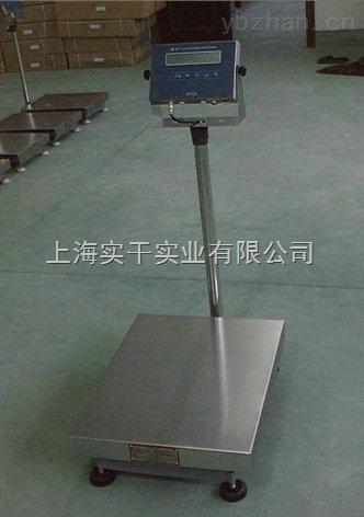 防爆電子臺秤-200公斤防爆電子臺秤價格