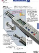 ETX-100张力仪施密特 schmidt ETX-100 张力仪