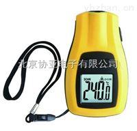 迷你紅外線溫度計,手持紅外測溫儀測量表面溫度