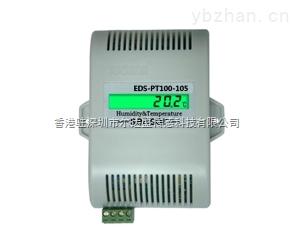 PT100-105-數字溫度變送器