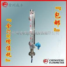 UHC-517C多種連接方式液位計,常州成豐4-20mA信號