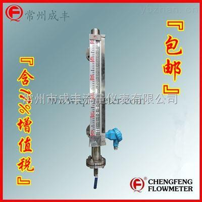 UHC-517C多种连接方式液位计,常州成丰4-20mA信号