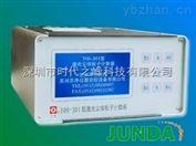 Y09-310AC-DC苏净集团Y09-310AC-DC激光尘埃粒子计数器