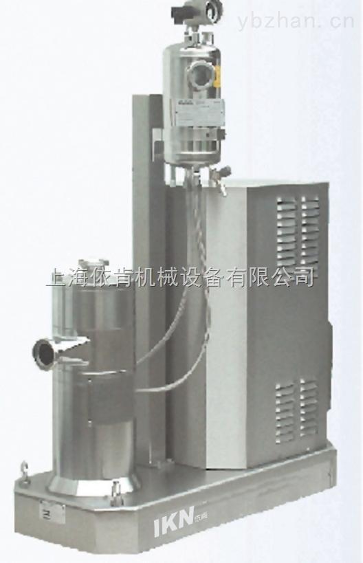 荔枝汁均质机,进口均质机,IKN均质机