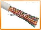 矿用通讯电缆;矿用通信电缆