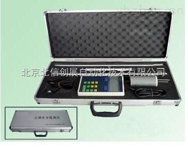 HG04-19-2-土壤温湿度速测仪