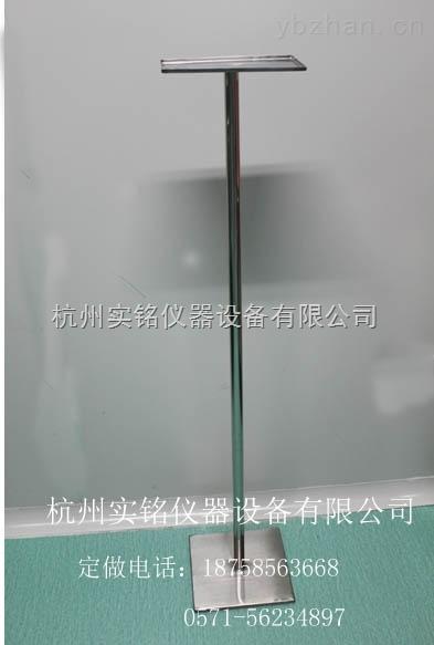 杭州实铭仪器设备有限公司竭诚提供IMT沉降菌检测架