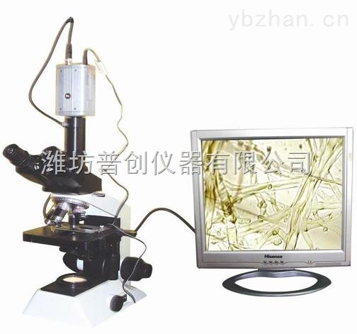 植物病虫害检测设备,植物病虫害分析仪