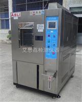 步入式恒溫恒濕試驗室AG8亚游集团公司代理