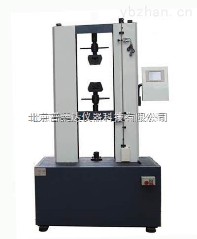 天津电子式拉力试验机