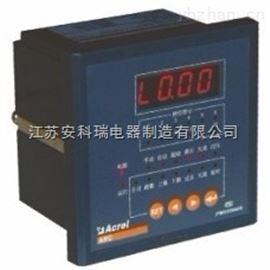 数据中心电源能耗数据中心电源能耗多路监控装置 ARC-12/J