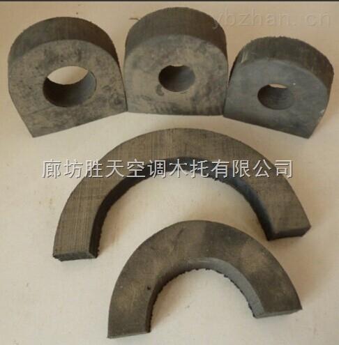 木质坚硬的管道木托