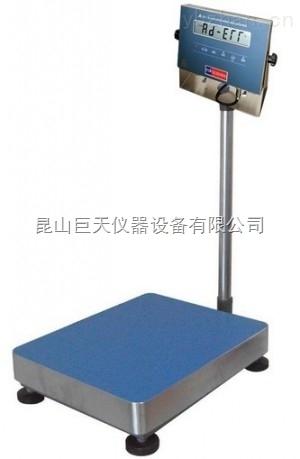 南通300kg防爆電子臺秤
